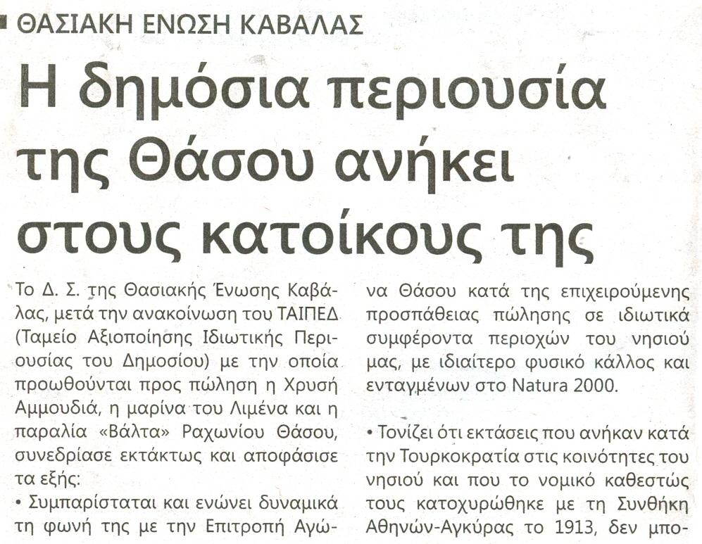 2013_06_15